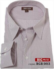 ワイシャツ メンズ ストライプ 長袖 大きいサイズ カッターシャツ 大きい メンズ ストライプシャツ ビジネスシャツ 制服 出張 カラーシャツ おしゃれ クールビズ ドレスシャツ 形態安定(イージーケア) 結婚式 ストライプ柄赤 レッド紳士 男性首 45 47 49 51 54 57/ RGB-003/