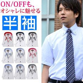 ワイシャツ 半袖 おしゃれ 白 ボタンダウン メンズ yシャツ カッターシャツ ビジネスシャツ メンズシャツ ドゥエボットーニ 半袖シャツ クールビズ スリム 夏 ビジネス 安い /ストライプ チェック 花柄 ドット 水玉 柄/赤 ブルー 青 ピンクS M L LL 3L/ysh-5002/スマート