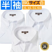 【57%OFF】長袖ワイシャツ【ドゥエボットーニシャツ】ボタンダウンシャツドレスシャツクールビズYシャツビジネスシャツ/クレリック細いレッドストライプ/サイズS・M・L・LL・3L(大きいサイズ)