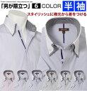ワイシャツ クレリックシャツ ボタンダウンカラー クレリック クールビズ ドゥエボットーニ
