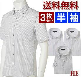 ワイシャツ 半袖 セット 3枚 スリム メンズ yシャツ ボタンダウン 襟高 デザイン 白 ストライプシャツ ドレスシャツ ドゥエボットーニ おしゃれ クールビズ 半袖ワイシャツ セット ビジネス カッターシャツ ボタンダウンシャツ 夏 首回り M 39 L 41 LL 43/HE-SET