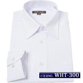 カッターシャツ 白 無地 長袖 ホワイト スリム ワイシャツ ドレスシャツ ビジネス フォーマル 冠婚葬祭 法事 法要 礼服 メンズ 紳士 男 学生 結婚式 スマート 白シャツ ホワイト シャツ 人気 レギュラー カラー WHT-300/1枚 2枚以上で送料無料