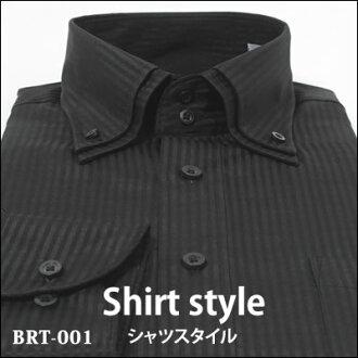 ワイシャツ 黒 yシャツ カッターシャツ ドレスシャツ 襟高 ドゥエボットーニ ブラック 黒 ストライプ ビジネスシャツ メンズ カラーシャツ ブラックシャツ 光沢 サテン生地 ホスト 結婚式 パーティー おしゃれ かっこいい スリム 形態安定 美容師 brt-001/1枚/10P11Apr15/