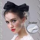 【速達メール便送料無料】 チュール付きビッグリボンヘッドドレス ベール リボンメッシュ 礼装帽子 ヘッドドレス チュ…