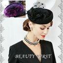 立体花付き帽子 ベレー帽 ヘッドドレス ウール素材トーク帽 礼装帽子 トークハット ヘッドドレス 結婚式披露宴パーテ…