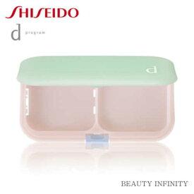 【 お買い物 マラソン 全品 P2倍 】資生堂 shiseido d プログラム パウダリーファンデーション ケース