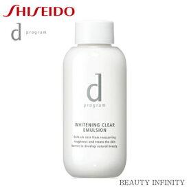 資生堂 shiseido d プログラム ホワイトニングクリア エマルジョン レフィル 医薬部外品