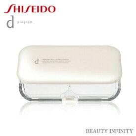 【 お買い物 マラソン 全品 P2倍 】資生堂 shiseido d プログラム パウダリーファンデーション ケースS