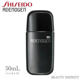 【 62時間限定 ポイント2倍 エントリーで 】資生堂 shiseido アデノゲン 薬用 アデノゲン EX J 医薬部外品 お出かけ 便利 ミニサイズ トライアル サイズ