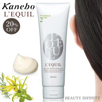 减20%!! kaneborikuiru(L'EQUIL)平衡處理2(250g)