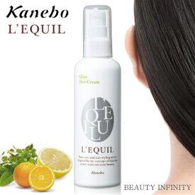 【 9/20 P2倍 & P2倍 & P2倍 !!! 】カネボウ kanebo リクイール L'EQUIL グローヘアクリーム / おすすめ ふんわり 髪 髪の毛さらさら ツヤ つやつや ツヤツヤ つや パサパサ ケア パサつき