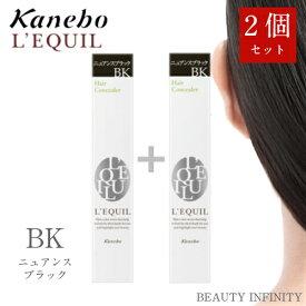 カネボウ kanebo リクイール L'EQUIL [ セット ] ヘアコンシーラー BK ニュアンスブラック / 眉毛 の 白髪染め 部分 マスカラ まつ毛 白髪染 まゆ毛 の 染 白髪 おしゃれ 根元 生え際