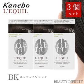 【 72時間限定 P3倍 エントリー 】 カネボウ kanebo リクイール L'EQUIL 3個 セット エッセンスグローカラー BK ニュアンスブラック / ヘアカラー 白髪染め おしゃれ 市販 白髪 目立たない カラー おすすめ 人気 女性