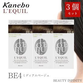 【 9/15 P2倍 & P5倍 エントリーで 】カネボウ kanebo リクイール L'EQUIL 3個 [ セット ] エッセンスグローカラー BE4 ミディアムベージュ / ヘアカラー 白髪染め 市販 白髪 目立たない カラー おすすめ 人気 女性