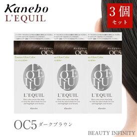 【 72時間限定 P3倍 エントリー 】 カネボウ kanebo リクイール L'EQUIL 3個 セット エッセンスグローカラー OC5 ダークブラウン / ヘアカラー 白髪染め おしゃれ 市販 白髪 目立たない カラー おすすめ 人気 女性