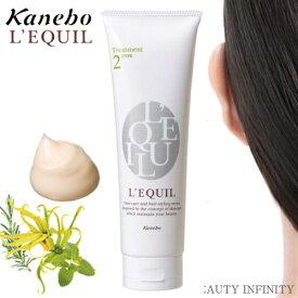 【 48時間限定 最大 P4倍 】カネボウ kanebo リクイール L'EQUIL バランシングトリートメント 2 からまりが気になる髪に 艶 まとまり さらさら 成分 人気 コンディショナー