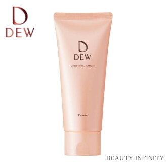 カネボウデュウ (DEW) cleansing cream