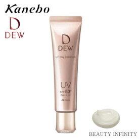 【 ポイント2倍 + 2倍 !! 】 カネボウ kanebo デュウ dew UV デイエッセンス