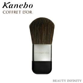 【 48時間限定 最大 P4倍 】カネボウ kanebo コフレドール フェース用ブラシ