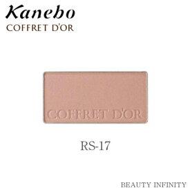 【 590円 off クーポン 】 カネボウ コフレドール カラーブラッシュ RS 17