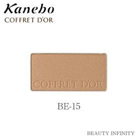 【 590円 off クーポン 】 カネボウ コフレドール カラーブラッシュ BE 15