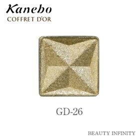 【 72時間限定 P3倍 エントリー 】 カネボウ kanebo コフレドール アイカラー GD 26