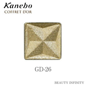 【 P2倍 + 3倍 + 5倍 の日 】 カネボウ kanebo コフレドール アイカラー GD 26
