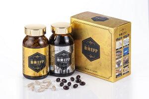 急養EFP KYU YO アメリカ人参 DHA EPA含有精製油 発酵タマネギパウダー