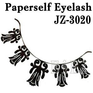 【あす楽】アートペーパーラッシュ,つけまつげ,プロ用,紙のつけまつ毛,新感覚のアイラッシュ エンゼルトランペット JZ-3020【RCP】