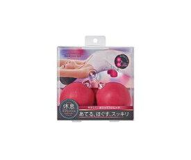 【日本製 ギフト】ベス ボディレシピ ボディリフレッシュ BRE-1000 肩 背中 腰 お尻 健康 マッサージ