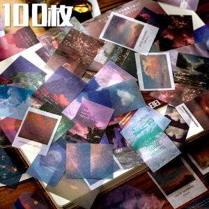 100枚 海外インスタ風 シール マスキングテープ素材◆色別4種◆和紙 ステッカー 手帳デコ マステ コラージュ素材 アンティーク ラッピング インスタグラム風 フレーク 写真 フォトフレーム I