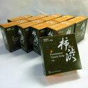 ライブラ 柿渋石鹸 100g (10個セット) 【送料無料】 / 加齢臭 体臭 対策 石鹸 消臭 売れ筋商品 定番 ボディケア まと…