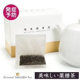 さくら香る健康茶 周東健身茶 | 黒烏龍茶をベースに桜、杜仲茶、玉ねぎの皮、菊芋、キムネマ、サラシナ、ビワの葉、ドクダミ、ハブ茶、桑の葉、生姜、エゾウコギ、黒豆、ヨモギをブレンド、美味しくて健康・発症予防に良いお茶です。