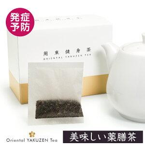 さくら香る健康茶 周東健身茶 | 黒烏龍茶をベースに桜、杜仲茶、玉ねぎの皮、菊芋、キムネマ、サラシナ、ビワの葉、ドクダミ、ハブ茶、桑の葉、生姜、エゾウコギ、黒豆、ヨモギをブレン