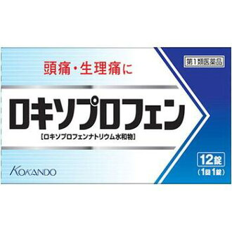 "Loxoprofen tablets ""Kunihiro"" 12 tablets"
