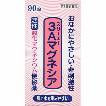 【第3類医薬品】3Aマグネシア 90錠【フジックス】【4968760808013】【ゆうメール・ネコポス不可】