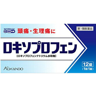 "Loxoprofen tablets ""Kunihiro"" 12 tablets"