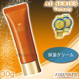 Adjuvant ae cosmetics ternary 30 g (adjuvant ae series) ajbancosme cosmetic popular skin dryness lotion Pack 05P24Oct15