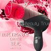 【あす楽】【送料無料】【正規品】復元ドライヤールビーヘイゼル・トンプソンエレクトロンドライヤーHH-11281台美髪ドライヤー赤外線電磁波カットリンパドレナージュ効果