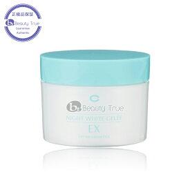 セフィーヌ ビューティープロ ナイトホワイトジュレ EX 80g (cefine beauty pro) 人気 化粧品 ハーブ 天然植物 美容コスメ うるおい 透明感 ハリ P11Sep16