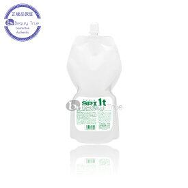 中野製薬 カールエックス SPI-1T 1000g (nakano | パーマ剤 パーマ液 カール ウェーブ プロフェッショナル 技術者向け サロン専用)