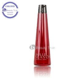 デミ ヘアシーズンズ エクストラ シャンプー 250ml美容院のシャンプー 通販口コミ硬毛、アイロン 縮毛矯正 ダメージ、パサつきボリュームが気になる方にDEMI HAIR SEASONS