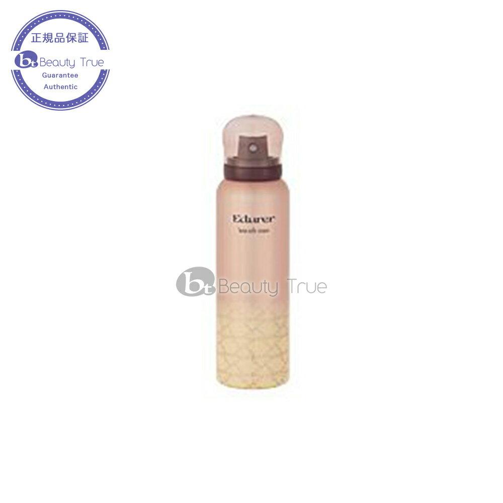 ピアセラボ エデュール リースティアラ 80g (PIACELABO Edurer) 髪の香水 ヘアフレグランス