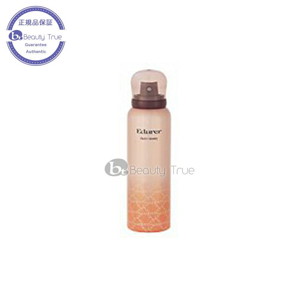 ピアセラボ エデュール スウィートマリー 80g (PIACELABO Edurer) 髪の香水 ヘアフレグランス