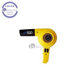 ソリス 315 イオンテクノロジー イエロー 1台 送料無料(全国) (Solis Hair dryer) サロン プロフェッショナル 業務用 ヘアスタイリスト愛用 ドライヤー ヘアドライヤー 大風量