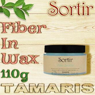 Tamaris sortir fiber in wax 110 g (tamaris sortir) hair styling brand new P11Sep16
