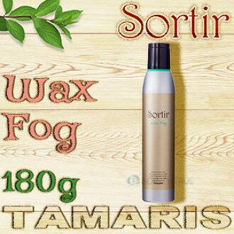 Tamaris sortir wax fog 180 g (tamaris sortir) hair styling brand new P11Sep16