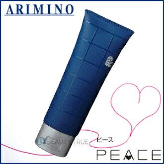 Armin piece wet oil grease 100 g (ARIMINO PEACE) Armin piece wet oil wet texture styling gel wax 05P24Oct15