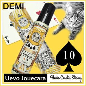 Demi uevo Juke la here cast 10 95 g KACHITTO (Uevo Jouecara Hair Custa) Joker Ray Web cards Spades