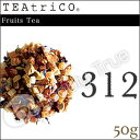 ティートリコ ティート Dai-Daiシトラス No.312 50g (TEAtriCO) 【激安 口コミ poff SALE セール サロン専売品】…